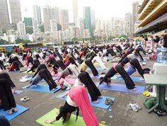 Yoga Terms: Adho Mukha Svanasana