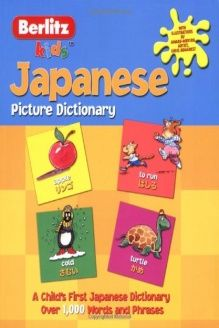 Japanese Picture Dictionary (Kids Picture Dictionary) (English and Japanese Edition) , 978-9812684363, Berlitz, Berlitz Publishing; 1 Pap/Com edition