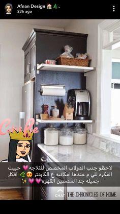Dark Living Rooms, Home Living Room, Home Decor Kitchen, Kitchen Interior, Kitchen Life Hacks, Coffee Bar Design, Kitchen Layout Plans, Home Entrance Decor, Kitchen Organisation