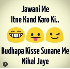 Funny Jokes In Hindi, Funny Qoutes, Funny School Jokes, Jokes Quotes, Funny Memes, Funny Minion Pictures, Desi Quotes, Funny Study Quotes, Real Friendship Quotes