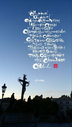 주기도문 : 네이버 포스트 Calligraphy, Words, Movies, Movie Posters, Lettering, Film Poster, Films, Popcorn Posters, Calligraphy Art