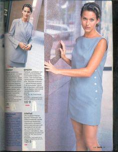 1998 80s Fashion, Vintage Fashion, Womens Fashion, Burda Patterns, 1990s, Retro Vintage, Evening Dresses, Shirt Dress, Style Inspiration