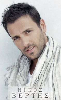 Nikso Vertis - Greek Singer Milo Ventimiglia, Beautiful Songs, Beautiful Men, Kostas Martakis, Greek Men, Greek Music, My Dream Came True, Male Face, Portrait Photo