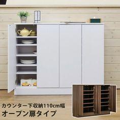 カウンター下収納4枚扉タイプ幅110cm(sts-04)gs529-4 Tall Cabinet Storage, Locker Storage, Lockers, Yahoo, Furniture, Home Decor, Style, Products, Swag