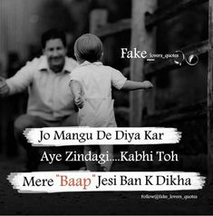 Acha lge to like kr dena yar Like krne se kya jata h yaar paise thode hi lgte h kr do na yaar like vines vehicles village desi desivines haryana_vale haryanvi kasuteharyanvi funnyvideos vines village haryana_vale kasuteharyanvi haryanaroadways Daughter Quotes In Hindi, Father Quotes In Hindi, Father Daughter Love Quotes, Love Quotes In Hindi, Islamic Love Quotes, Desi Quotes, Religious Quotes, Miss You Dad Quotes, Papa Quotes