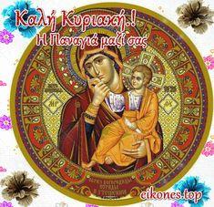 gif-panagia Madonna, Christianity, Good Morning, Faith, The Originals, Painting, Gifs, Top, Buen Dia