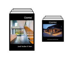 Chcesz zapoznać się bliżej z naszymi produktami? Pobierz nasz Reference Book lub Katalog Produktów! :) 👉 http://sokolka.com.pl/broszury.html  #Sokółka #OknaDrewniane