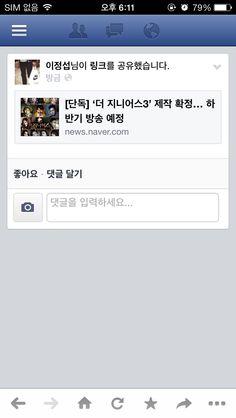 보기 페이스북 뉴스