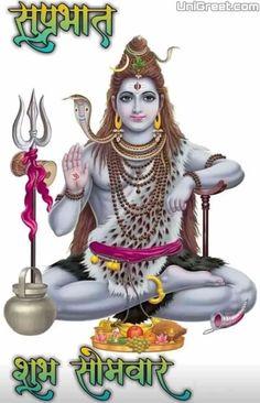 Subh Somwar (Monday)