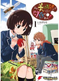 "Anime to Adapt ""Kono Bijutsubu ni wa Mondai ga Aru!"" Crunchyroll - TV Anime to Adapt ""Kono Bijutsubu ni wa Mondai ga Aru!""Crunchyroll - TV Anime to Adapt ""Kono Bijutsubu ni wa Mondai ga Aru! Tv Anime, Anime Manga, Anime Art, Online Anime, Comic Games, Art Club, Best Artist, Doujinshi, So Little Time"