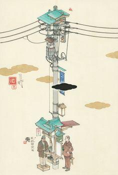 Ippuku Electric Pole by Akira Yamaguchi