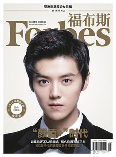 Chinese rising star Lu Han on the cover of May issue of Forbes China magazine.[Photo/Agencies]