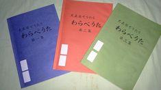 Japan Music Production Taisho Koto Goto (Taishogoto) (Total 3) Free Postage #JapanMusicProductionAssociation