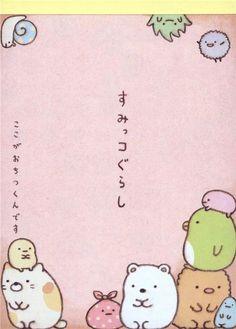 pale pink Sumikkogurashi animal in corner Note Pad 1