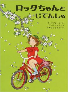 Visst kan Lotta cykla (Of course Lotta can ride a bike) I've been enjoying this book by Astrid Lindgren and its wonderful illustrations by Ilon Wikland. The village Lotta lives in looks so awesome. Good Books, Books To Read, My Books, Betta, Sweet Memories, Childhood Memories, What Is Reading, English Book, Baby Kind