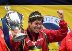 Bill Rodgers wanted Yuki Kawauchi to run Boston. So he did, and won - The Boston Globe Boston Marathon, Champion, Racing, Japan, Globe, United States, America, Running, Speech Balloon