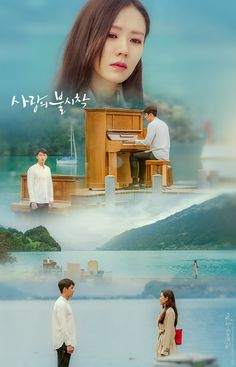 Korean Drama Best, Korean Drama Movies, Korean Dramas, Hyun Bin, Kdrama, Legend Of Blue Sea, First Boyfriend, Park Bo Young, Jung Hyun
