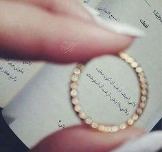 حبيبي .. on We Heart It