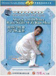 Attack and Defence Basic Skills of Zi Ran Men - Classic Wushu Series of Wan Laisheng - (WMBL)