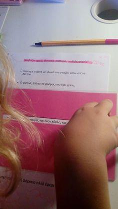 Μια ιδιαίτερα αποτελεσματική τεχνική ανάγνωσης για τους μαθητές που αντιμετωπίζουν δυσκολία στην ανάγνωση & στη συγκέντρωση προσοχής,  Με μια τέτοια καρτέλα, η κόρη του ματιού εστιάζεται σε συγκεκριμένο αριθμό λέξεων κάθε φορά,  απομονώντας τις υπόλοιπες που βρίσκονται πάνω, κάτω ή δίπλα στο κείμενο.  Φυσικά, το πλαίσιο ανάγνωσης της καρτέλας μπορεί να μεγαλώσει ή να μικρύνει ανάλογα με τις ειδικές εκπαιδευτικές ανάγκες του κάθε μαθητή. Reading Activities, Activities For Kids, Resource Room, Learning Disabilities, Dyslexia, Special Education, Helpful Hints, Preschool, Writing