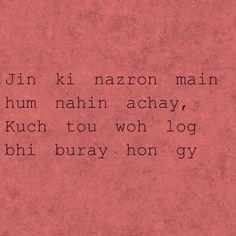 Lol  Urdu Poetry