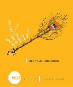 Happy Janmashtami!!! #janmashtami #krishna #radheradhe #peacock #feather #flute #raasleela #seriff #illusration #graphicdesign Happy Janmashtami, Krishna Janmashtami, Baby Krishna, Radha Krishna Love, Peacock Feather Tattoo, Feather Tattoos, Festivals Of India, Indian Festivals, Ads Creative