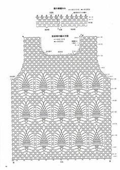 Mobile LiveInternet Lady Boutique Series - Colección tejida a mano 2018 Motif Bikini Crochet, Débardeurs Au Crochet, Gilet Crochet, Crochet Tunic, Crochet Jacket, Crochet Diagram, Crochet Clothes, Crochet Stitches, Crochet Baby