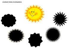 "Тематический комплект ""Лето"" - Babyblog.ru Month Weather, Weather Report, Homeschool Worksheets, Pre School, Shadows, Applique, Projects To Try, Rainbow, Activities"