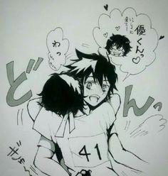 Read ★Doujin-72★ from the story ★Doujinshis Mikayuu&Yuumika★ by LevixErenlove (•KOI CHAN•) with 4,706 reads. yuumika, d...