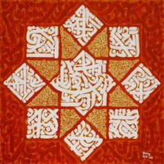 Buy Arabic Inspiration - Marrakech, a Acrylic on Canvas by Hassan Talbi from Morocco. It portrays: Calligraphy, relevant to: white, graffiti, Islamic, Arabic, marrakech, calligraphy, art, orange Arabic Inspiration N°3 - Calligraffiti