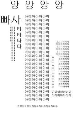 t212_KW_홍지우_w09_02