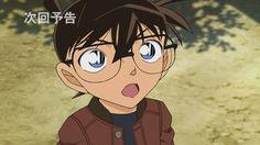 Detective Conan Episode 847 - Chiba's Difficult UFO Case! Part 1! (千葉のUFO難事件(前編))!