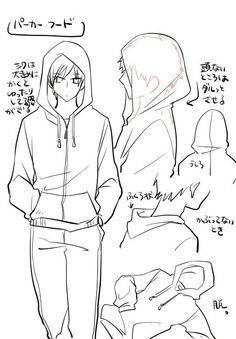 Hoodie Reference!