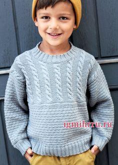 Для мальчика 2-8 лет. Голубой джемпер с косами. Вязание спицами для детей