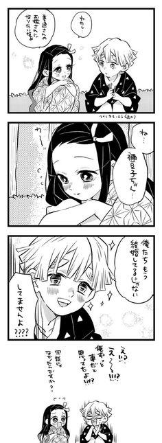 Anime Kiss, Anime Demon, Cute Relationship Goals, Cute Relationships, Manga Pages, Slayer Anime, Anime Chibi, Animes Wallpapers, Doujinshi
