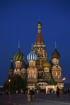 St. Basil's Moscow, Russia. Visited there in 1987, when it was still the Soviet Union. Very cool!