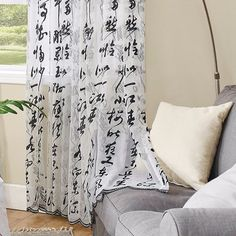 Curtains for Living Dining Room Bedroom Chinese Classical Calligraphy Embroidery Curtain China Wind Screens