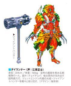 Gokaiger Monsters Concept Art | Kaizoku Sentai Gokaiger Monster Conversion Guide - GrnRngr.com