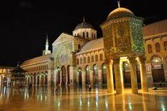 Great Mosque of Damascus. Old City of Damascus. 715 C. Types Of Architecture, Islamic Architecture, Umayyad Mosque, Hajj Pilgrimage, Beautiful Mosques, Islamic World, Islamic Art, Grand Mosque, World's Most Beautiful