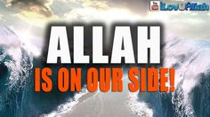 Allah Is On Our Side! ᴴᴰ | Powerful Reminder