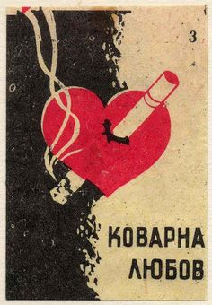 Vintage Bulgarian matchbox label