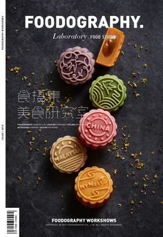 Food Graphic Design, Food Poster Design, Food Design, Cake Photography, Food Photography Styling, Peranakan Food, Food Gallery, Food Menu, Food Presentation