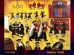 Jewish History, Jewish Art, Simchat Torah, Judaism, Before Us, Arts And Crafts, Painting, Photoshop, Life