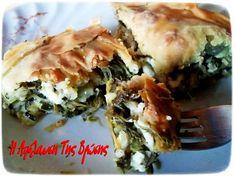 Σπανακοτυρόπιτα με χειροποίητα φύλλα | H Aπόλαυση Tης Βρώσης Spanakopita, Ethnic Recipes, Food, Essen, Meals, Yemek, Eten