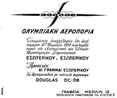 Olympic Airways First advertising 6-4-1957