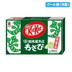 12枚 キットカット ミニ 田丸屋本店わさび (ネスレ日本)