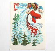 25 OFF Black Friday SALE Christmas card postcard by sovietvintage, $2.25