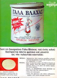 Γάλα Βλάχας Vintage Advertisements, Vintage Ads, Old Greek, 80s Kids, Oldies But Goodies, Vintage Magazines, Advertising Poster, My Memory, Vintage Pictures