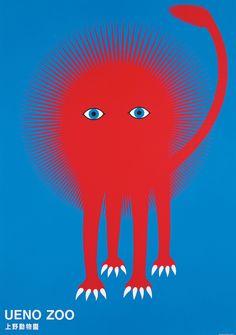 Kazumasa Nagai: Poster for Ueno Zoo, Tokyo, 1994.