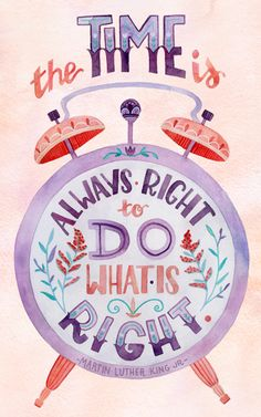 Becca Cahan is a Boston based illustrator with a focus in watercolor hand lettering and illustration. King Quotes, Me Quotes, Motivational Quotes, Inspirational Quotes, Watercolor Hand Lettering, Brush Lettering, Quotes For Kids, Great Quotes, Word Art